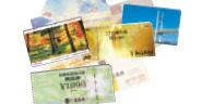 全国百貨店共通商品券・旅行券・図書カードなど