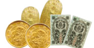 大判小判・古紙幣・日本紙幣・記念硬貨など